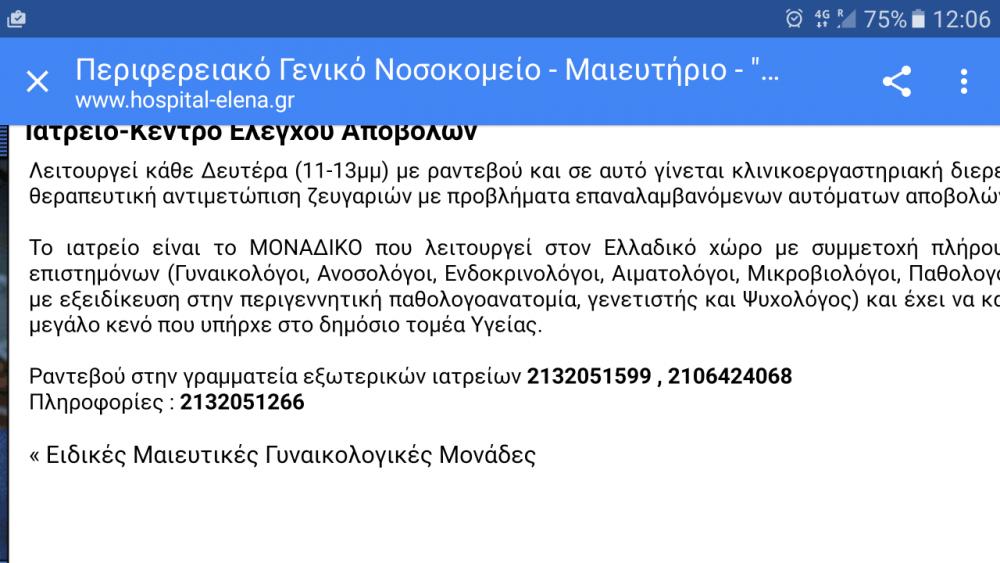 Screenshot_20170406-120644.png