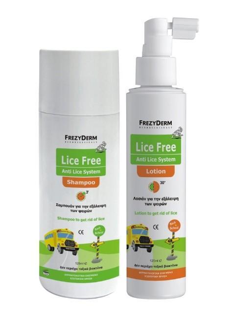 lice-free-set.jpg