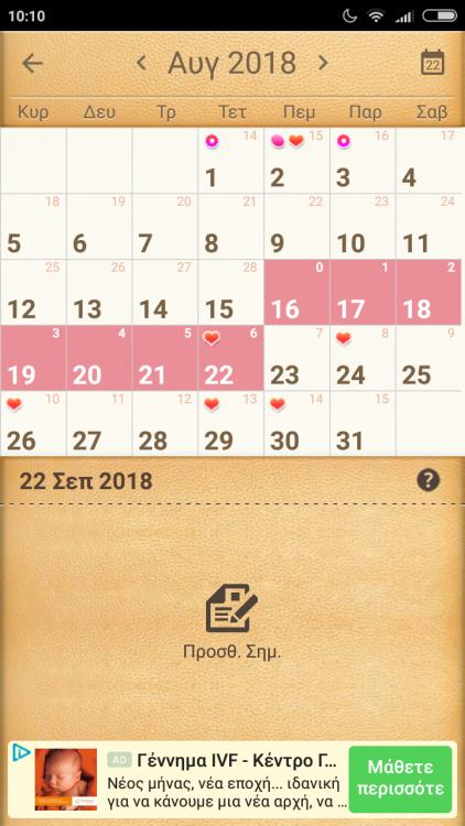 Screenshot_2018-09-22-10-10-22-673_com.popularapp.periodcalendar.png