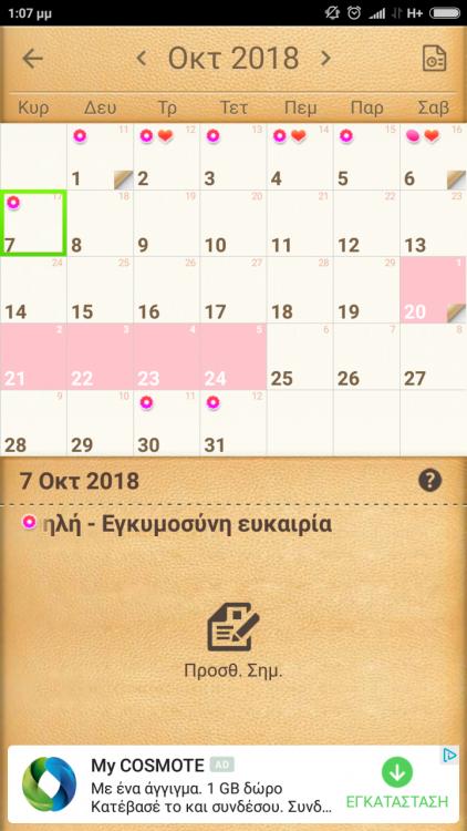 Screenshot_2018-10-07-13-07-11-924_com.popularapp.periodcalendar.png