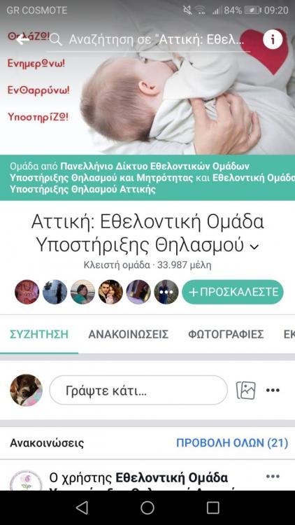 Screenshot_20190119-092024.jpg